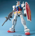 Megasize Plastic Model 1/48 RX-78-2 Gundam Plastic Model(Released)