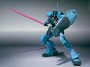 Toy-gdm-1223
