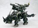 Toy-rbt-1189
