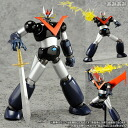 Super Robot Chogokin - Great Mazinger (Basic Set)(Released)