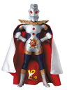 Real Action Heroes-507 Ultraman King(Back-order)