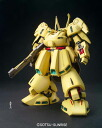 MG 1/100 PMX-003 THE-O Plastic Model(Back-order)