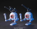 HGUC 1/144 RB-79 Ball Twin Set Plastic Model(Released)