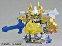 Toy-gdm-1254
