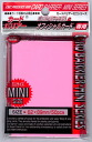 Card Barrier Mini Pastel Pink Pack (50 Sleeves)(Released)