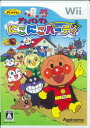 WiiAnpanman Nico Nico Party(Back-order)