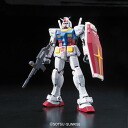 RG 1/144 Mobile Suit Gundam RX-78-2 Gundam Plastic Model(Released)