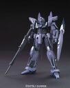 "HGUC 1/144 Delta Plus Plastic Model from ""Mobile Suit Gundam Unicorn""(Back-order)"