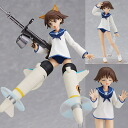figma - Strike Witches: Yoshika Miyafuji (Released)