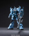 HGUC 1/144 Gouf Custom Plastic Model(Back-order)