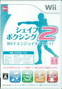 Wii Shape Boxing 2 Enjoy Dieting with Wii!(Back-order)