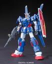Toy-gdm-1324