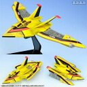 U.M.W.UX-01 GUTS Wing 1 from Ultraman Tiga(Back-order)