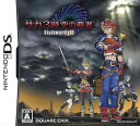 NDS Saga 3 Champion of Time and Space Shadow or Light(Back-order)