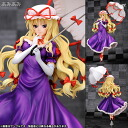 "Touhou Project - Mastermind behind the Spiriting Away ""Yukari Yakumo"" 1/8 Complete Figure(Released)"