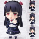 Nendoroid - Oreimo: Kuroneko (Released)