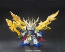 Toy-gdm-1345