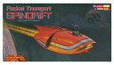 Moebius Models Plastic Model 1/128 Land of the Giants Spindrift (Back-order)