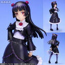 Oreimo - Kuroneko 1/8 Complete Figure(Released)