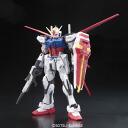 Toy-gdm-1355