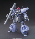 "HGUC 1/144 Dreissen (Unicorn Ver.) Plastic Model from ""Mobile Suit Gundam UC""(Back-order)"