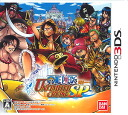 3DS ONE PIECE Unlimited Cruise Special (Released)