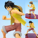 "Excellent model Portrait.Of.Pirates one piece neo-DX Monkey D Luffy (7-11 years) [megahouse], ""out of stock"""