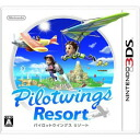 3DS Pilot Wings Resort (Back-order)
