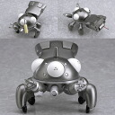 Nendoroid - Ghost in the Shell STAND ALONE COMPLEX: Tachikomans Silver version (Back-order)