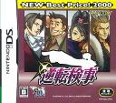 NDS Gyakuten Kenji NEW Best Price! 2000(Back-order)