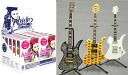 hide Guitar Collection - Guitar Legend - BOX(Back-order)
