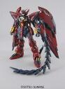 Toy-gdm-1368