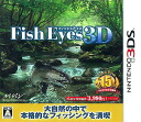 3DS Fish Eyes 3D(Back-order)
