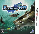 3DS Fishing 3D(Back-order)