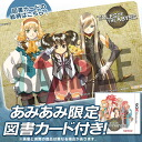 3DS [w/AmiAmi Exclusive Bookstore Card] Tales of the Abyss