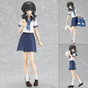 "figma - Yomi Takanashi School Uniform Ver. from ""Black Rock Shooter""(Released)"