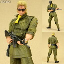 Play Arts Kai - Vol.4 Kazuhira Miller (Metal Gear Solid Peace Walker)