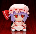 Nendoroid Plus Plushie Series 30 Touhou Project Remilia Scarlet(Back-order)