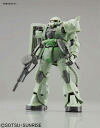 RG 1/144 MS-06F Mass Produced Zaku Plastic Model Kit(Back-order)