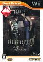 Wii Resident Evil 0 Best Price!