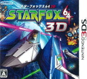 3DS Star Fox 64 3D(Back-order)