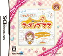 NDS Cooking Mama Special Memorial Cheaper Edition (Vol.1)(Back-order)