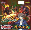 Cardfight!! Vanguard Booster Vol.2 Onslaught of Dragon Souls BOX ('11 Dec. Restock)(Released)