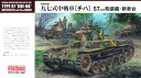 Toy-scl2-03425