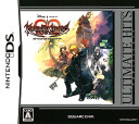 NDS Ultimate Hits Kingdom Hearts 358/2Days(Back-order)