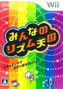Wii Minna no Rhythm Tengoku (Everyone's Rhythm Heaven)(Back-order)