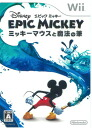 Wii Disney Epic Mickey - Mickey Mouse and the Magic Brush -(Back-order)