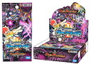 Duel Masters TCG Episode 1 Darkside [DMR-02] BOX(Back-order)