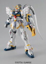 "MG 1/100 Gundam Sandrock EW Plastic Model From ""Gundam Wing Endless Waltz""(Back-order)"