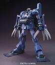 Toy-gdm-1439